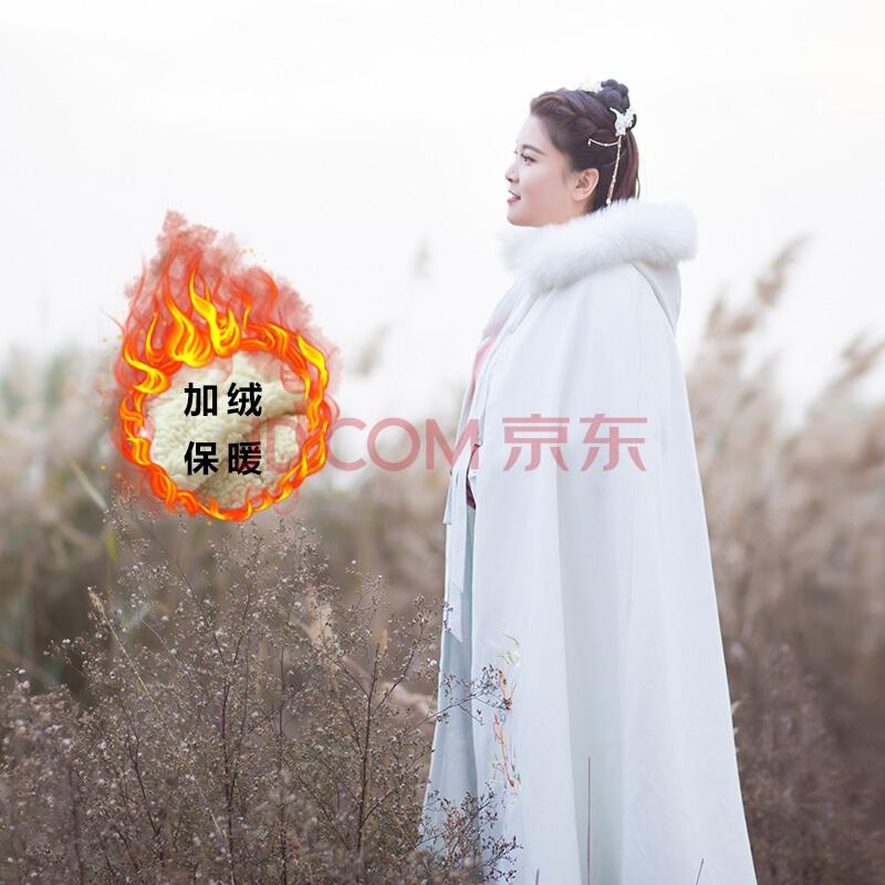 温柔超仙女chic裙子 (温柔超仙女c)